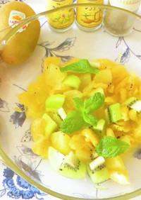*キウィフルーツと甘夏のマリネ風サラダ*