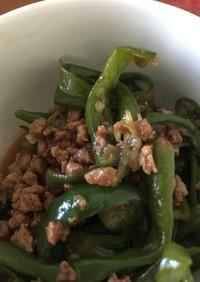 大豆のお肉でししとう炒め煮