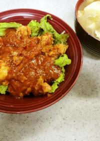 ✨鶏の手羽元開きのトマト煮&彩り味噌汁✨