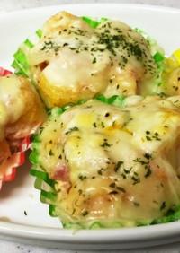 お弁当のおかずに♬じゃが明太マヨチーズ焼