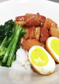 超簡単!台湾料理・魯肉飯(ルーロー飯)!