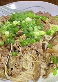 焼肉のタレで茄子と牛肉の素麺チャンプルー