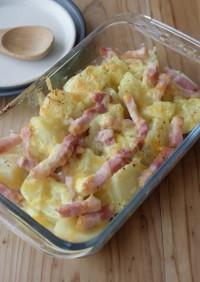 レンジで♪ベーコンとじゃが芋チーズ焼き