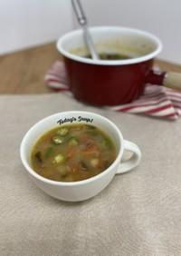 うま味凝縮♡夏野菜スープ