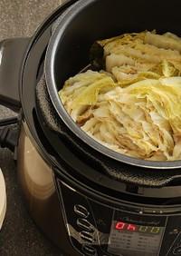 白菜と豚の重ね蒸し【電気圧力鍋】【無水】