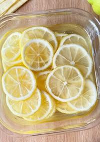 レモンの砂糖漬けとレモンシロップ