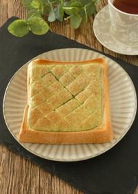 冷凍作りおき★抹茶メロンパントースト