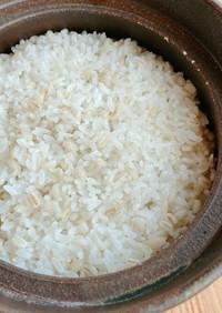 土鍋で☆もち麦ごはん