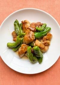 【京田辺発】鶏もも肉のソース照り焼き