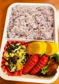 小松菜としめじの卵炒め弁当(覚え書き)