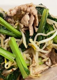 豚肉ともやしと小松菜と椎茸の中華炒め風
