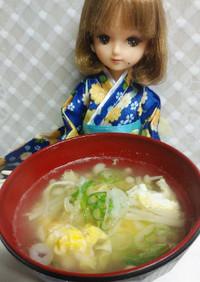 リカちゃん♡えのきと卵の中華スープꕤ*。