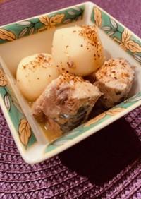 サバ水煮缶と里芋の煮物♪