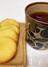 酸っぱ増し増しレモンクッキー