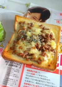 なんちゃってチーズ納豆トースト