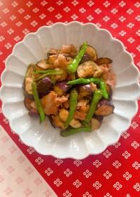 豚バラ肉と茄子のスタミナ味噌炒め