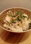 ☆大根葉とツナの簡単!炊き込みご飯☆