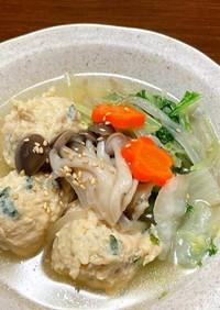 大葉入り鶏団子と野菜のスープ *☻*