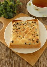 冷凍作りおき★チョコメロンパントースト