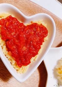 離乳食完了期 万能 トマトソース
