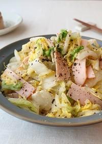 【家つま】白菜とハムのオイマヨサラダ