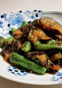 夏の常備菜☆ししとうとなすの大葉味噌炒め