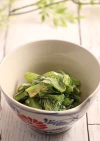 レンジで簡単!小松菜のゴママヨ和え