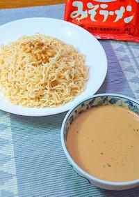 冷やしサッポロ一番でクルミ味噌ダレつけ麺