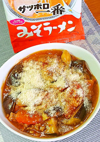 ナスとトマトのチーズ麻婆冷やし麺