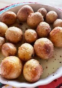 コロコロ小芋のオリーブオイル焼き