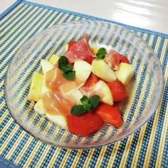 桃入り生ハムとトマトのマリネ
