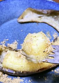便秘解消、焼きバナナにきな粉プラス