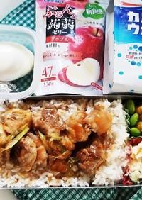 焼き鳥丼弁当(7.20)