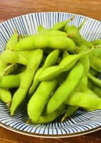 塩茹で枝豆(3%塩水)