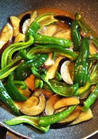茄子とピーマンとしし唐の味噌炒め