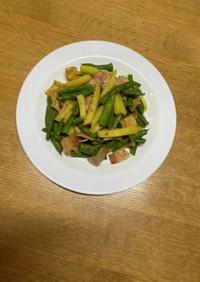インゲンとじゃが芋の炒め物、カレー風味