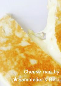 フライパンでチーズナン♡ふっくらとろ~り