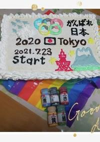2020東京オリンピック★応援ケーキ★