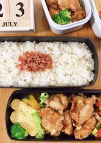 鶏唐揚げと夏野菜弁当 21/7.23