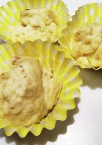 レンジでバナナカップケーキ(未完成)
