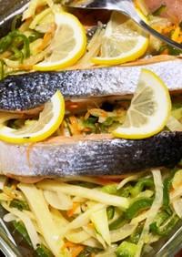 コストコ鮭消費!子供ぱくぱく鮭と野菜蒸し