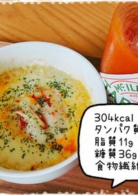 【ダイエット飯】OTMミラノ風ドリア