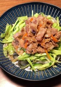 ボリューム満点!豚肉と野菜の冷やしうどん