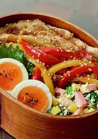 わっぱ弁当*姜葱醤で豚肉の生姜焼き