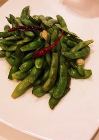 簡単おかず:枝豆のペペロンチーノ
