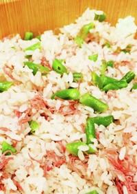 簡単☆コンビーフ&さやいんげんの混ぜ寿司