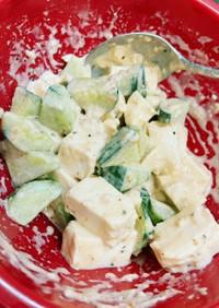 止まらない!豆腐ときゅうりの胡麻マヨ和え