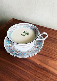 冷製 ポテトスープ  ビシソワーズ
