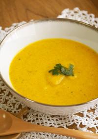 豆乳南瓜スープ!生クリームなしヘルシー♪