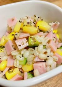 三色彩りもち麦サラダ [ ohra ]